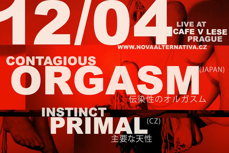 Contagious Orgasm and Instinct Primal - Poster